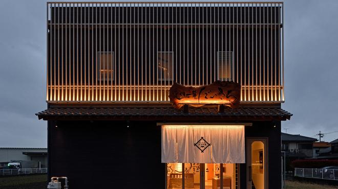 近江牛一筋 農家レストラン だいきち - 外観写真:
