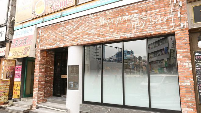 新宿マイバル - メイン写真:
