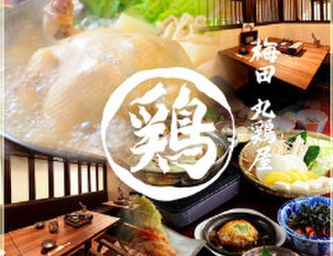 タッカンマリ鍋 梅田 丸鶏屋 - メイン写真: