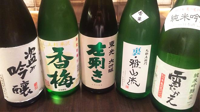 米沢牛黄木 - メイン写真: