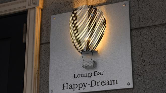Happy-Dream - メイン写真: