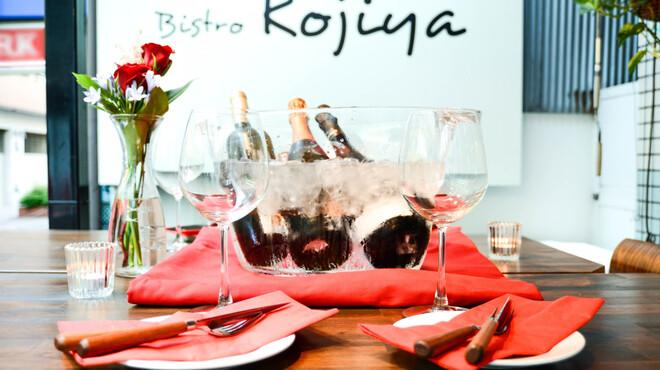 Bistro Kojiya - メイン写真: