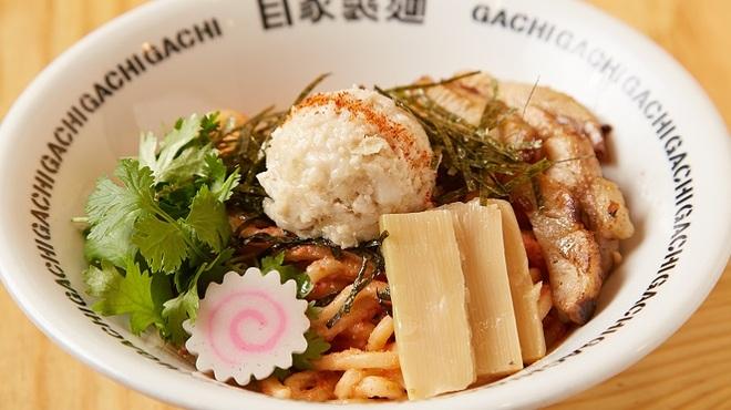 GACHI - 料理写真: