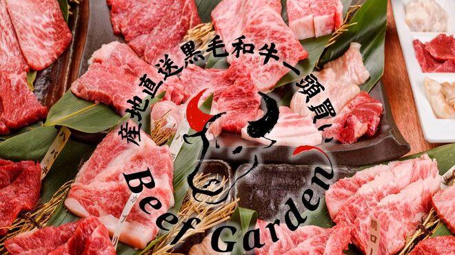 BeefGarden - メイン写真: