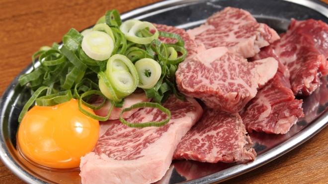 焼肉ここから - 料理写真:和牛ハラミ刺し