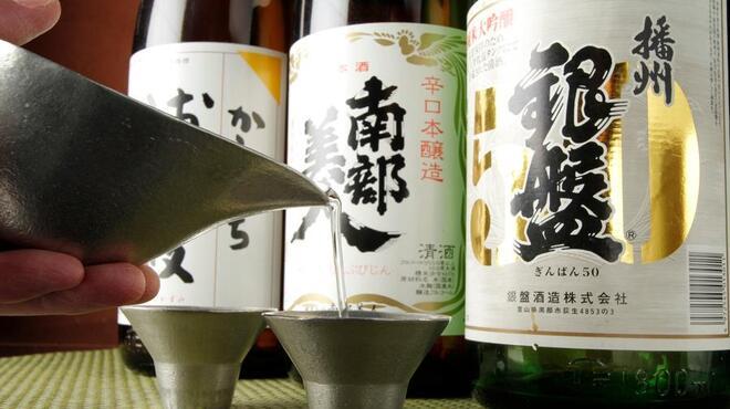 瀧櫻 - メイン写真: