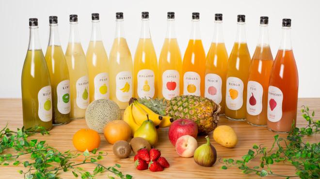 シュガー マーケット - ドリンク写真:ごろっと果実酒を楽しんで♪