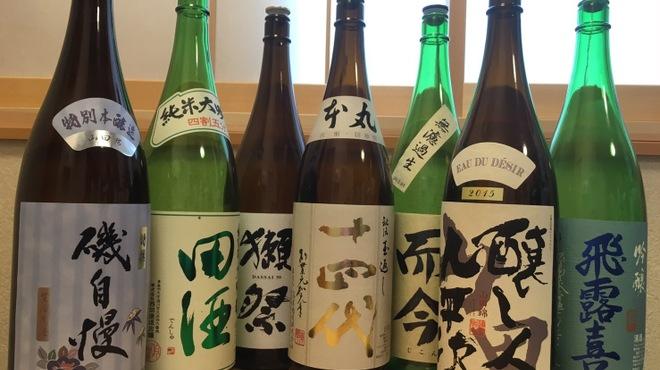 旬彩居酒屋 旬の宴 (しゅんのうたげ) - ドリンク写真:人気の稀少銘柄も多数取り揃えております。