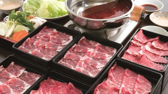 肉割烹 ふくすけ - メイン写真:
