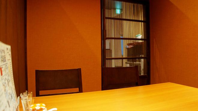 あをよこ ひなの家 - メイン写真: