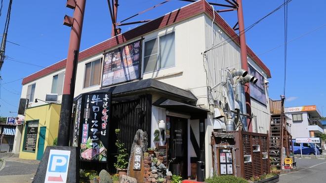 焼肉ハウス21 - メイン写真: