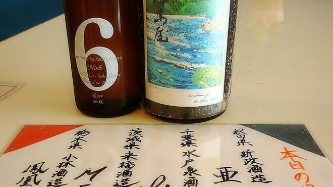 からあげchick - ドリンク写真:本日の日本酒