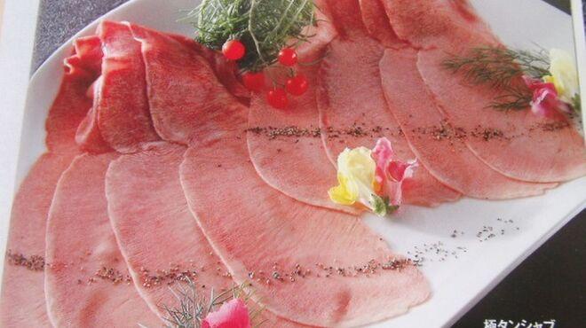 河伯菜館 - メイン写真: