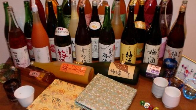 cocomi 心味 - ドリンク写真:梅酒・果実酒約30種