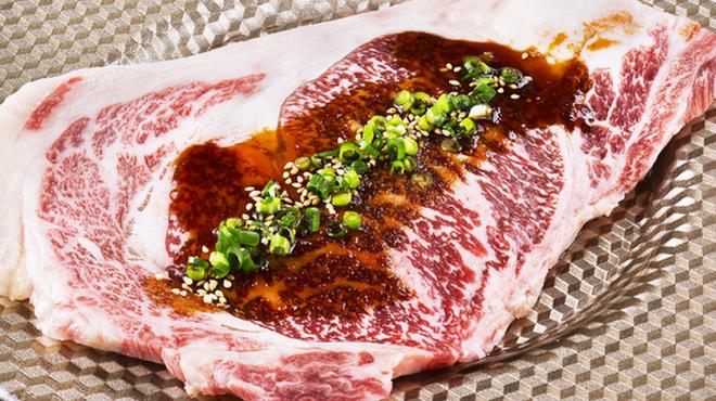七輪焼肉ふくの牛 - メイン写真: