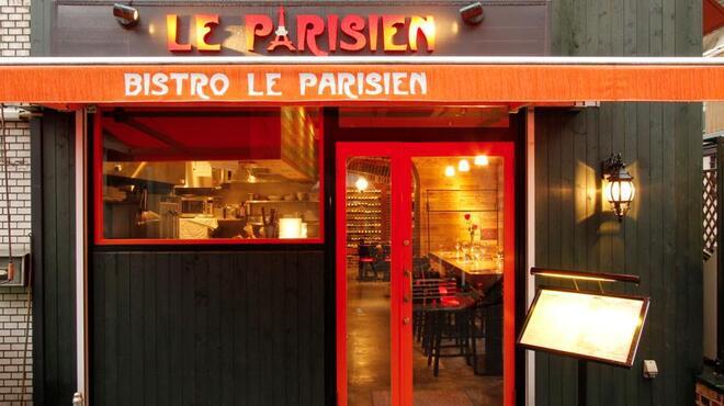 ル・パリジャン - メイン写真: