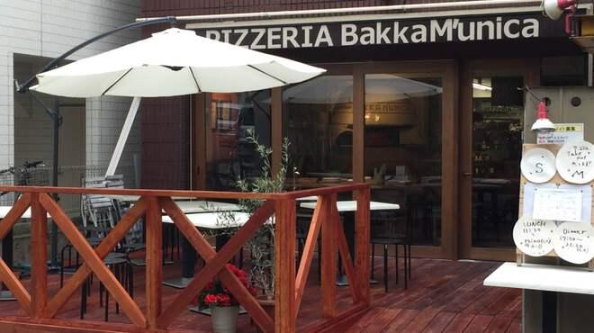 Pizzeria Bakka M'unica - メイン写真: