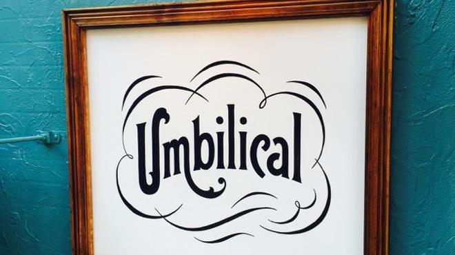 umbilical - 外観写真: