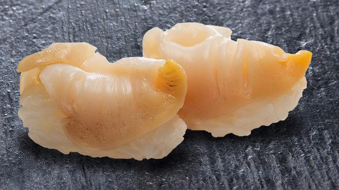 こだわりの廻転寿司 金沢まいもん寿司 - 料理写真:ばい貝460円