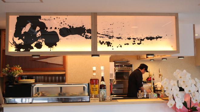 さかな食堂 - メイン写真: