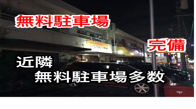 本格炭火焼肉 いちりゅう - メイン写真: