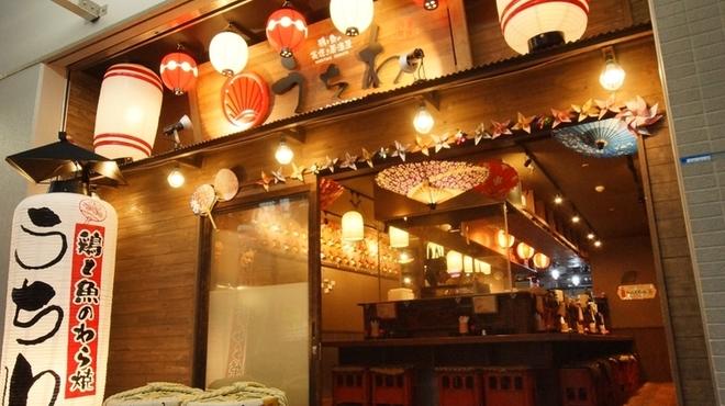 鶏と魚のわら焼き居酒屋 うちわ - 外観写真:【大きな提灯が目印の外観】