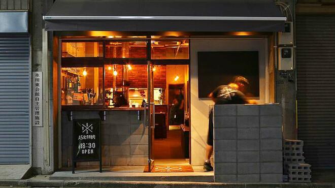 Shibuya8929 - メイン写真:
