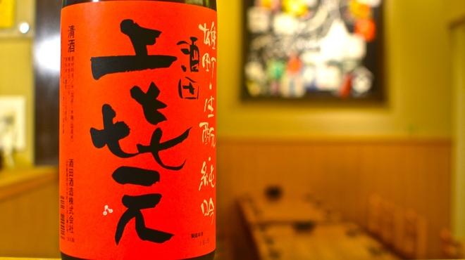 日本酒バル 蔵よし - ドリンク写真: