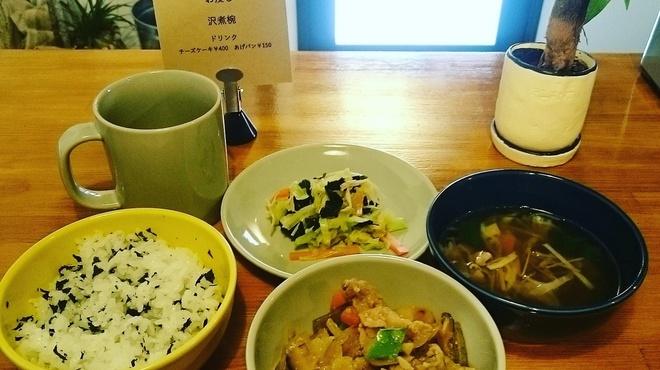 cafe OGU1 - メイン写真: