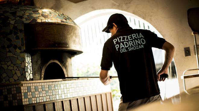 ピッツェリア パドリーノ・デル・ショーザン - メイン写真:
