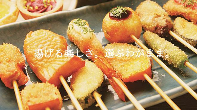 イオンモール広島府中公式ホームページ :: 神楽食堂 …