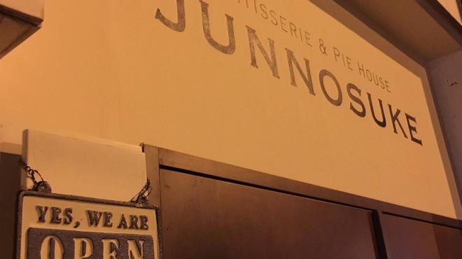 PATISSERIE&PIE HOUSE JUNNOSUKE - メイン写真:
