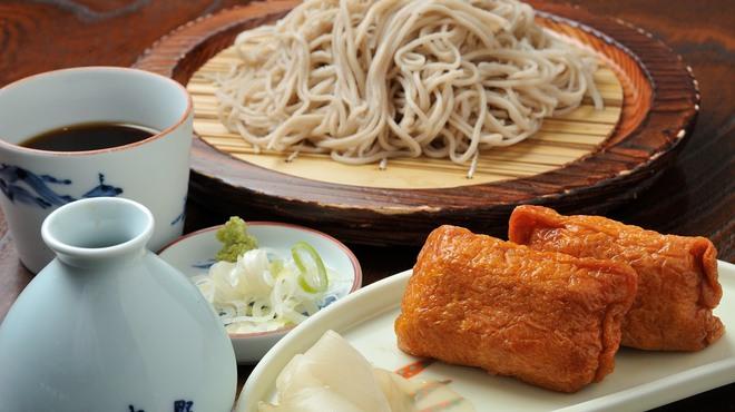 榑木野 - 料理写真: