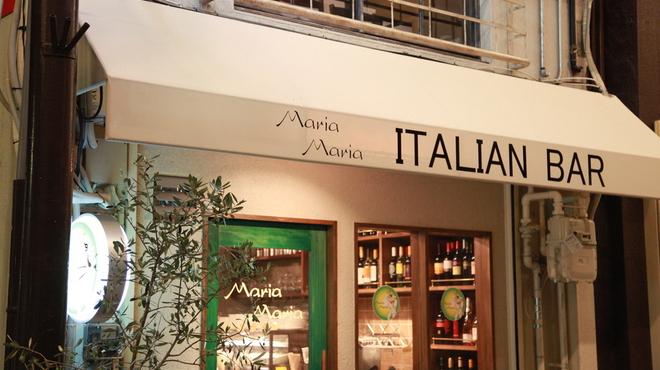 イタリアン酒場 MariaMaria - メイン写真: