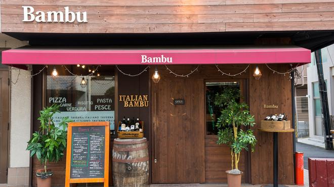 Bambu - メイン写真: