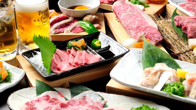 熟成焼肉 听 西七条店 (ポンド...