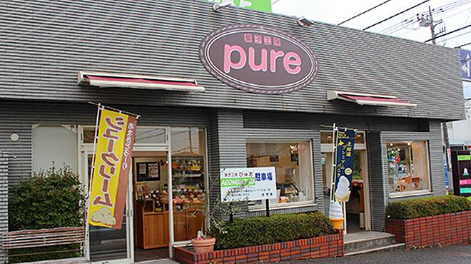 菓子工房pure - メイン写真: