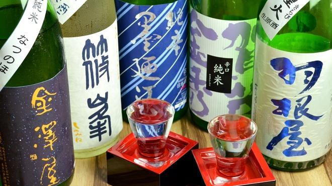 海鮮酒場 喰海 - メイン写真: