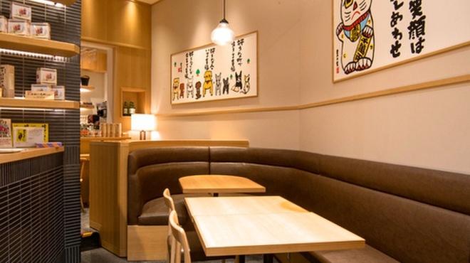 九州博多料理 幸 とりもつえん - メイン写真: