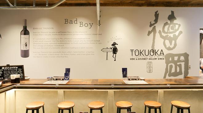 TOKUOKA WINE&GOURMET GALLERY GINZA - メイン写真: