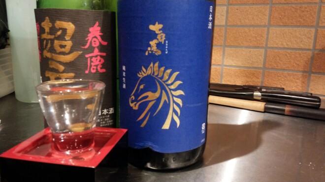 天ぷら・鉄板焼酒場 しん家 - ドリンク写真: