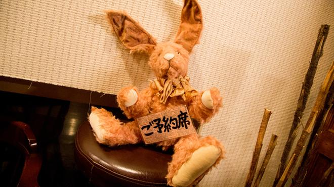 奥芝商店 白石オッケー丸 - メイン写真: