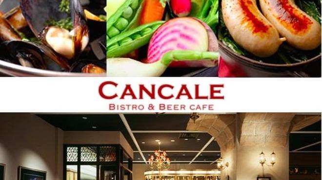 Bistro&BeerCafe CANCALE - メイン写真: