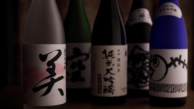 圓谷 - 丸の内(日本酒バー)の写真3