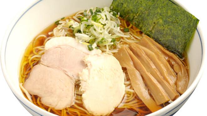 麺処 直久 - メイン写真: