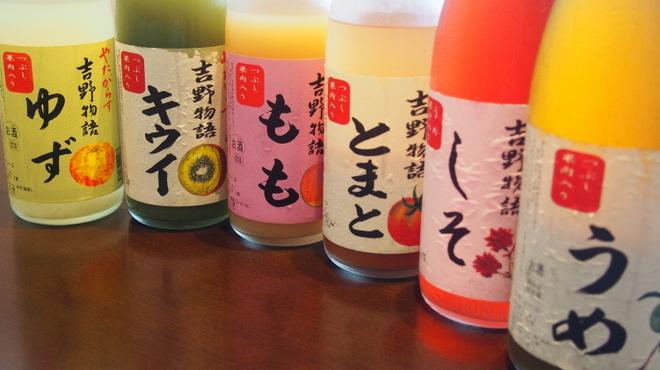 日本料理 ちくま庵 - ドリンク写真:果実酒