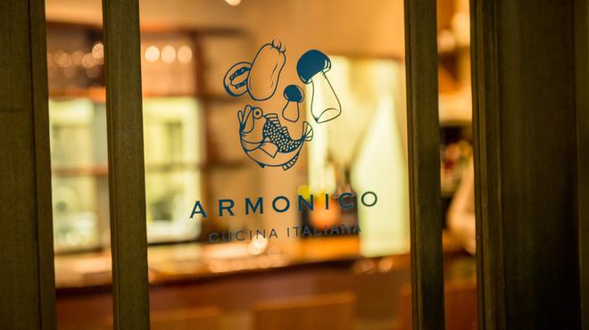 アルモニコ - メイン写真: