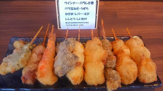 けんめり - 料理写真:串揚げ盛り合わせ980円(盛合せ内容はお任せ下さい)