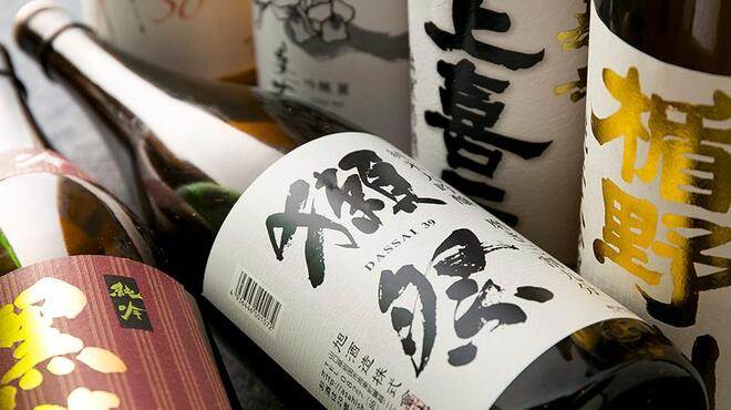 肉×魚×日本酒 照 - ドリンク写真: