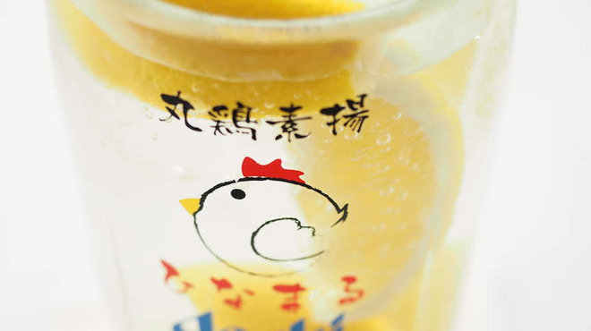 鶏×バル HINAMARU - ドリンク写真:ひなまるの大人気ドリンク『最強』レモンサワー!